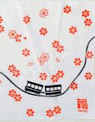 櫻花滿圓手布巾