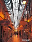 茹浮華拱廊街