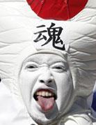 日本第X 必勝大和魂顯靈!