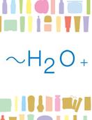 ~H2O+水貝兒