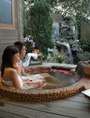 享受兩人溫泉浴