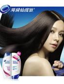------海倫仙度絲-------去屑洗髮乳