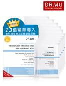 ----------Dr.WU-------玻尿酸保濕微導面膜