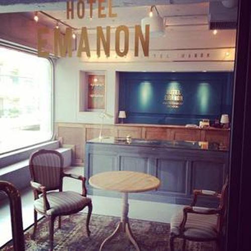 【東京】偽旅店Hotel Emanon帶你來嘗鮮