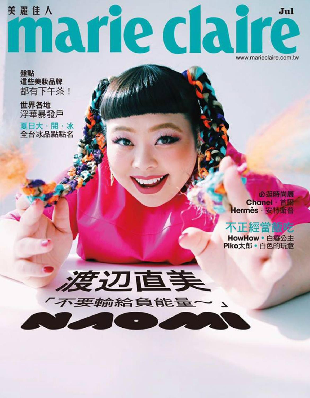 當期電子雜誌內容與訂閱