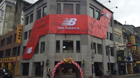 New Balance 西門概念店