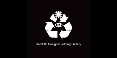 Re-Chic Design+Clothing Gallery