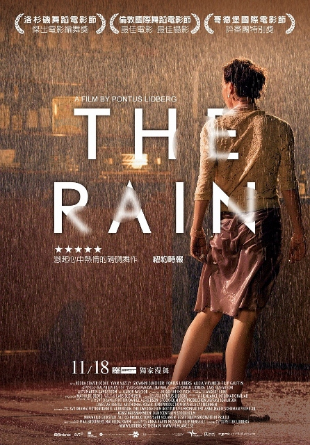 THE RAIN-TAIWAN-POSTER (446x640).jpg (446×640)