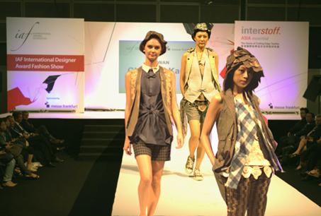 2010IAF國際成衣聯盟世界年會暨設計師大獎