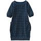 UNIQLO X 新垣結衣 DRY毛巾連身裙,NT799。