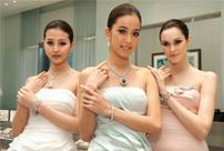 TIFFANY頂級珠寶巡迴展 以稀有絢麗讚頌傳奇風格