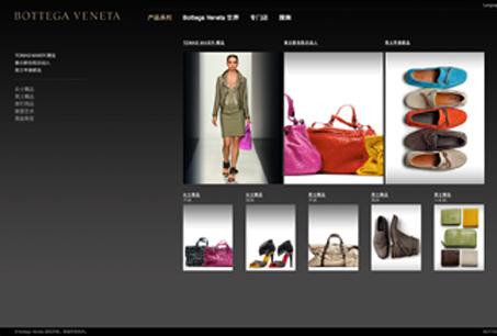 簡單明瞭的設計讓你輕鬆逛網站。
