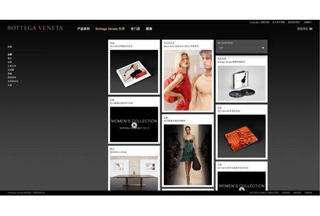 相關資訊和BV新品消息都可以再網站上得到第一手資訊!