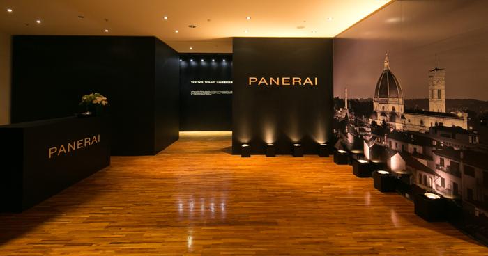 藉由鐘錶與藝術創作相互呼應,瞭解沛納海的傳統價值與品牌核心。現場同時也展出沛納海2014年的最新錶款。