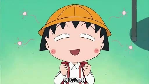 《櫻桃小丸子》雖然在電視台一直播,一直播,但總是令人看不膩,內容雖然是一般的小丸子日常生活,但是裡面有溫馨,歡笑,也暗藏了許多生活哲理