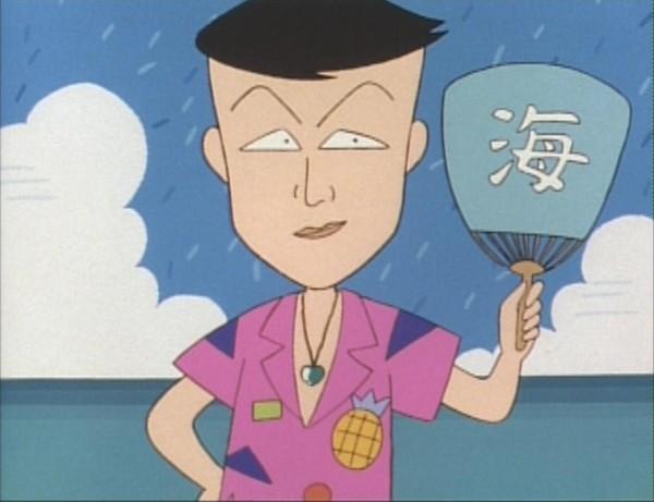 《櫻桃小丸子》裡有出現一個名叫「藤木」、個性卑鄙的同學,這個卑鄙角色很厲害。