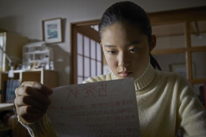 【所羅門的偽證】藤野涼子在片中演技精湛,被譽為日本電影圈的新希望
