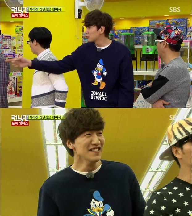 知名韓國節目Running Man成員 李光洙在節目中穿上SJYP x Donald 唐老鴨聯名系列