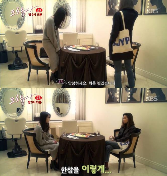 韓國人氣女演員孔孝真也是SJYP的粉絲