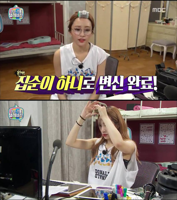 韓國新性感女神 EXID團員 - 哈妮在節目中著 SJYP x Donald 唐老鴨聯名系列