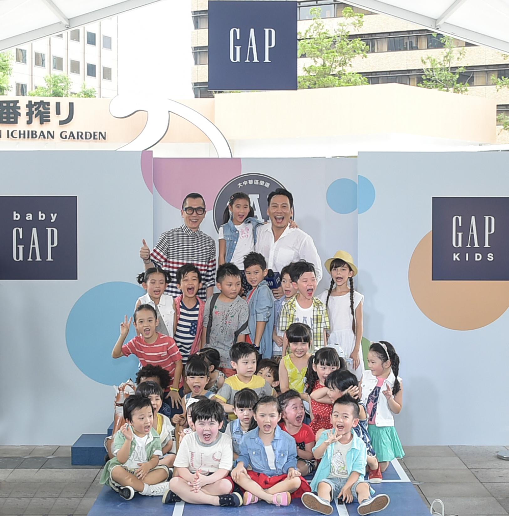 "Gap""童顏無忌 Let Kids Be Kids""小小代言人征選活動巡演台北站完美落幕"