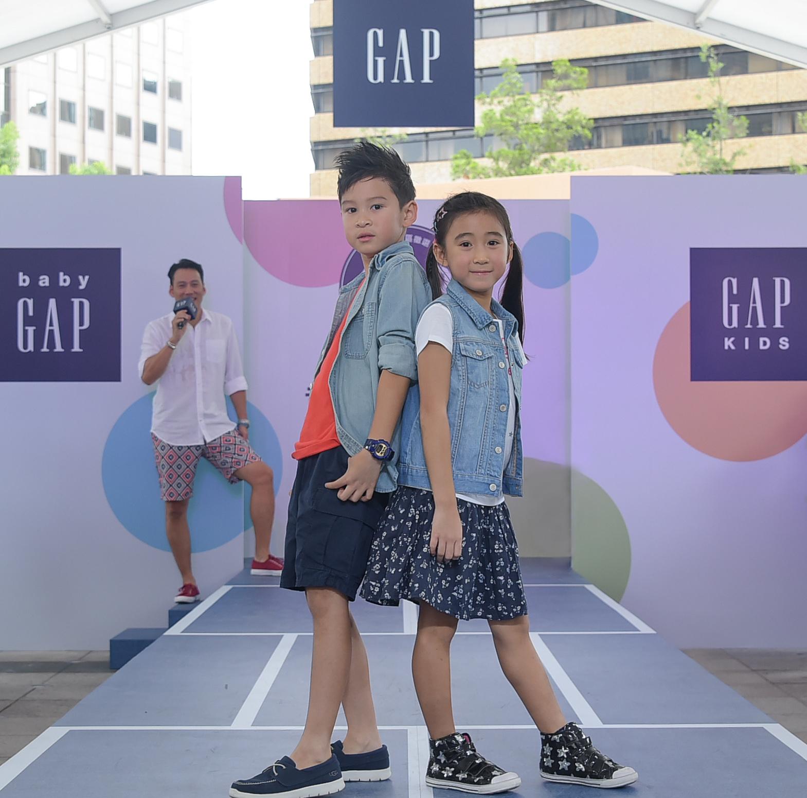 艾力克斯子女Ryder和Makayla為Gap Casting Call全球小小代言人征選大中華區活動巡演獻上首次走秀 1