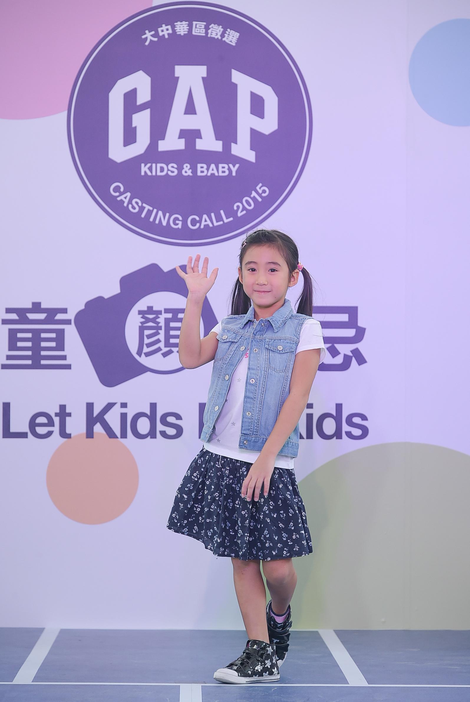童趣十足的小模特穿上最新GapKids夏季服裝演繹兒童時裝秀