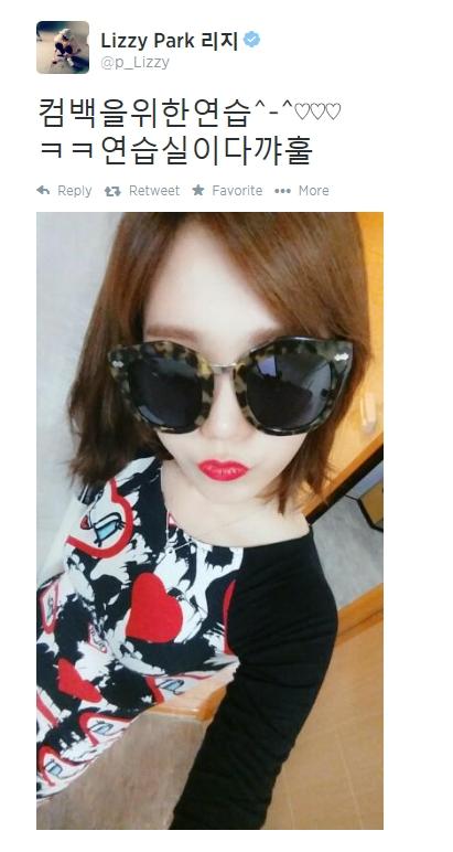 YOSHIMOTO after school-Lizzy AUYAT(玳瑁) $6150