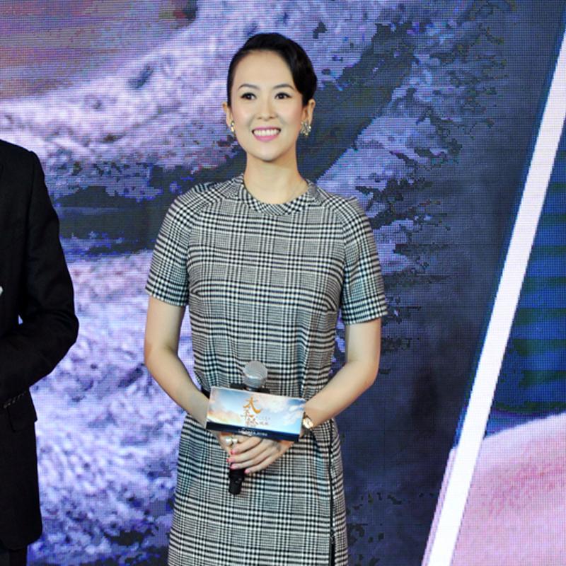 章子怡出席太平輪下集北京記者會