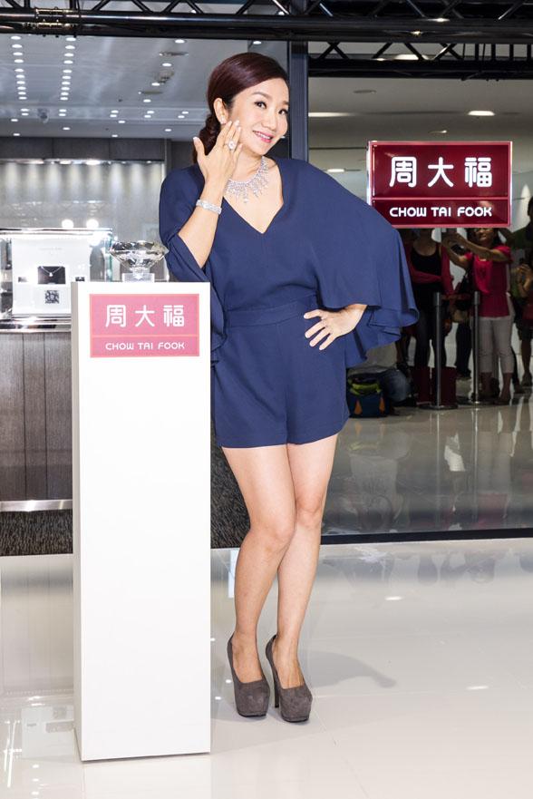 陶晶瑩小姐展示FOREVERMARK市值1億2190萬1千的珠寶