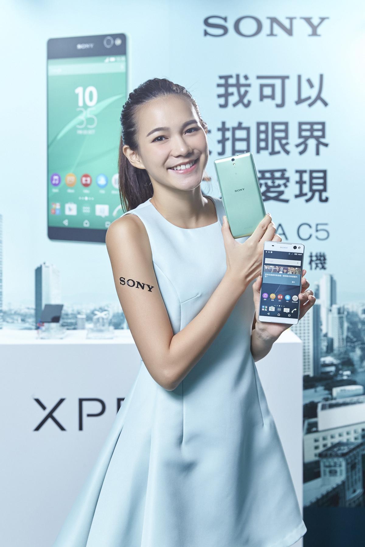 Xperia C5 Ultra以大螢幕搭配創新極窄邊框,前後相機皆為1300萬畫素