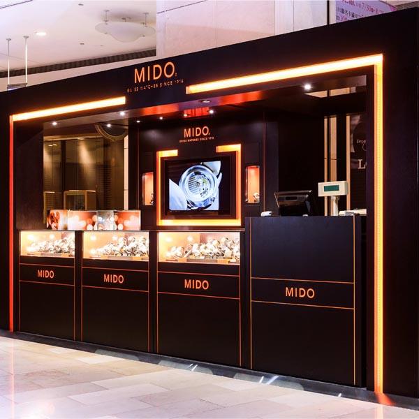 歡慶MIDO美度表登台10+1年 專賣店風光入駐台北101