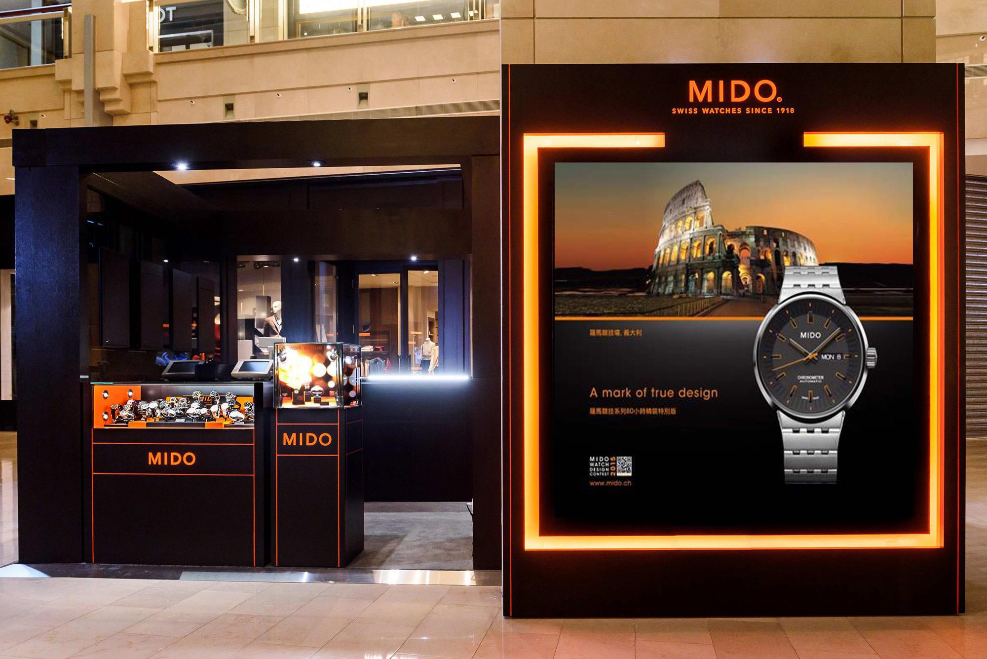 MIDO美度表台北101專賣店後方的大型錶款形象廣告,霸氣十足。