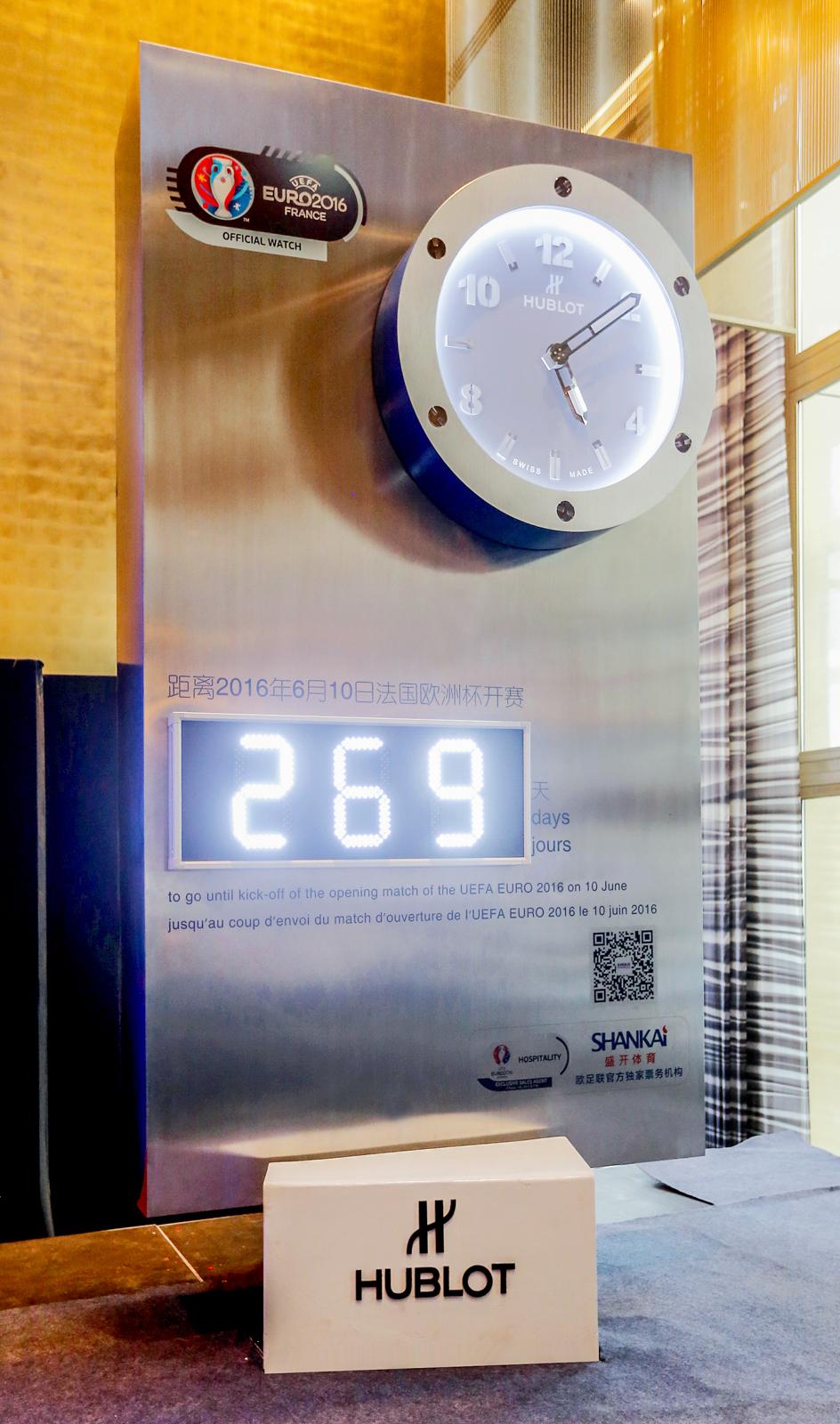 HUBLOT宇舶錶在北京法國駐中國大使館官邸正式揭幕2016年法國歐洲杯官方倒數計時裝置