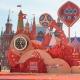 作為2018俄羅斯世界盃獨家官方計時及官方腕錶,HUBLOT獨具匠心地把足球及俄羅斯民族紅色元素融入其中,成為獨具特色的倒數計時裝置。