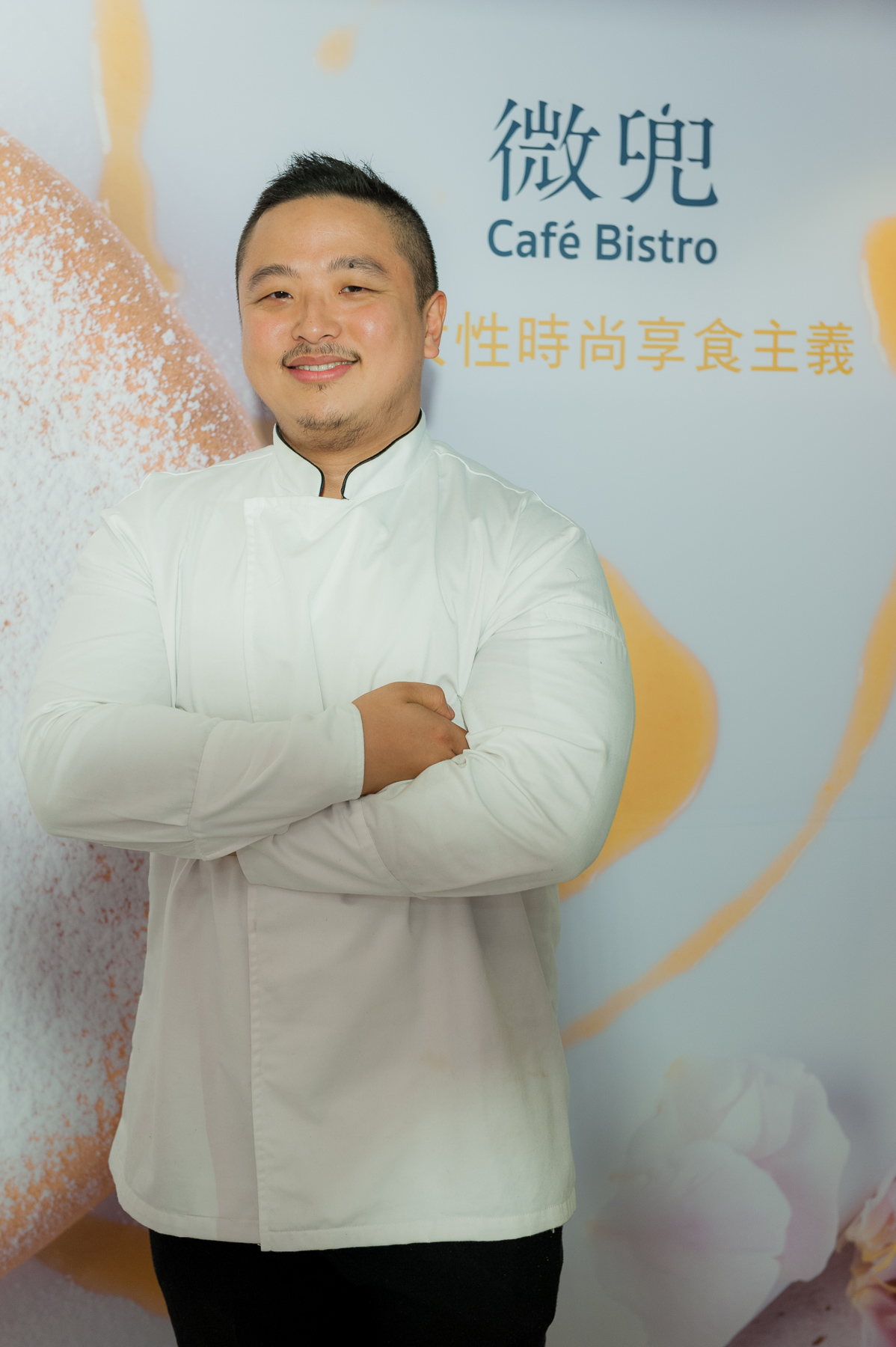 petit doux『微兜Caf Bistro』主廚高至平融合台日法風格,展現各式獨創料理