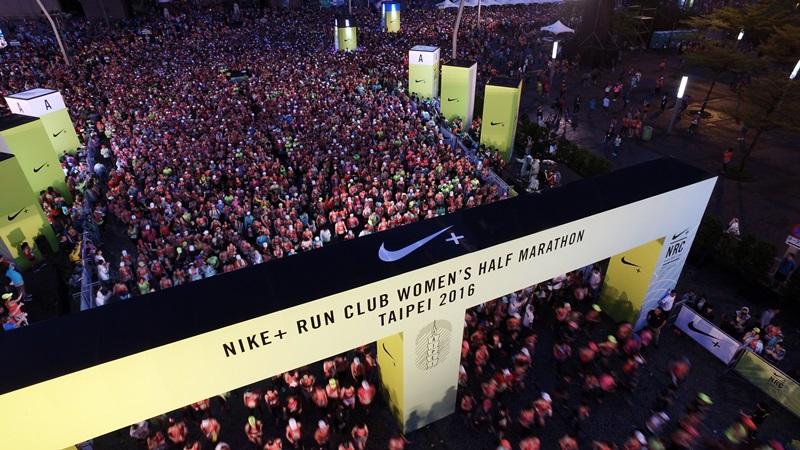 2016 Nike+ Run女子半馬挑戰賽 衝破自己的極限!