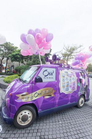 為了讓每個人都能保持健康自信的笑容,口妝美品牌Ora2特別在3/25~6/19期間展開為期3個月的『Ora2口妝美魔法車全省巡迴活動』。活動中不只可以暢快體驗Ora2全系列商品並獲得免費多項體驗禮品,還有機會抽中雙人東京來回機票及成為日本最大J-WAVE演唱會VIP!