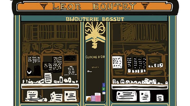城市色票觀察日記:Bijouterie Bossut- A la cloche d'or金鈴鐺珠寶店