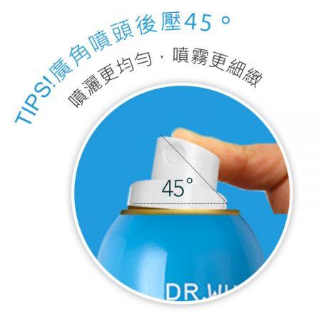 DR.WU玻尿酸冰河保濕噴霧建議以45度仰角向後按壓,可達到最佳噴灑效果!