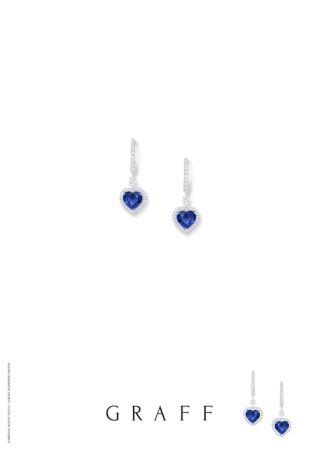 Constellation系列心形藍寶石和圓形鑽石耳環,Graff