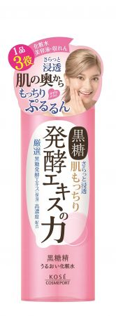 黑糖精 透潤化粧水_容量180mL_建議售價328元