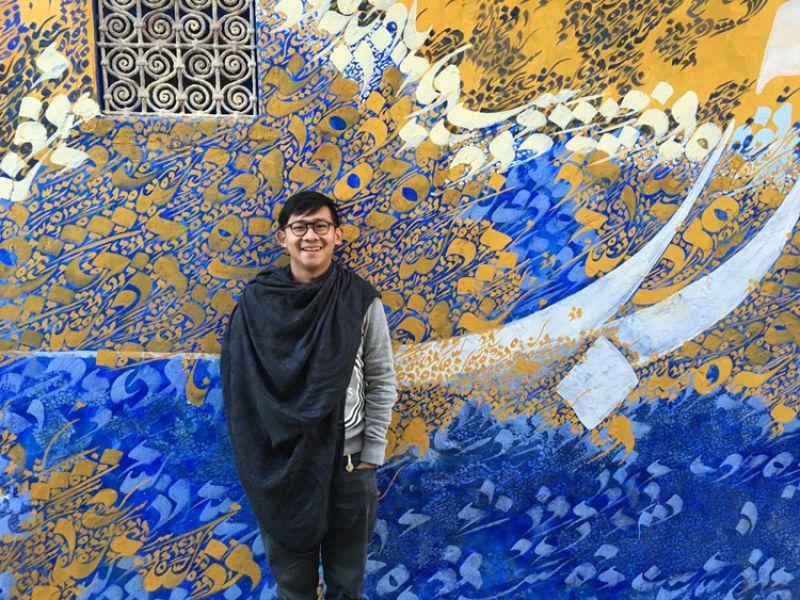在藝術小鎮阿席拉感受阿拉伯文字的魅力