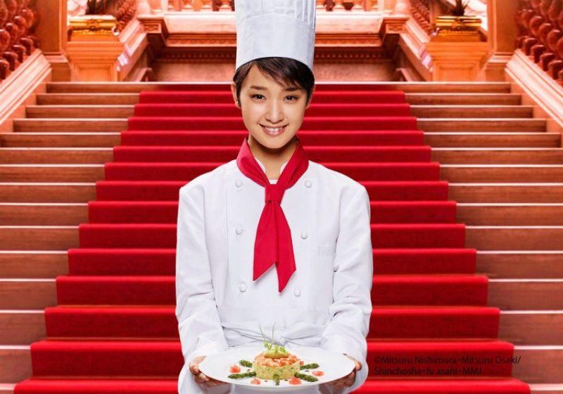 《首相閣下的料理人》