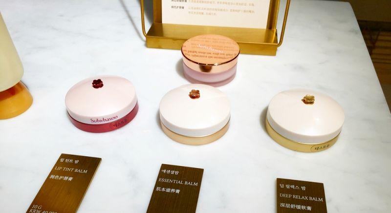 「肌本滋養膏」在旗艦店也擁有限定外盒。