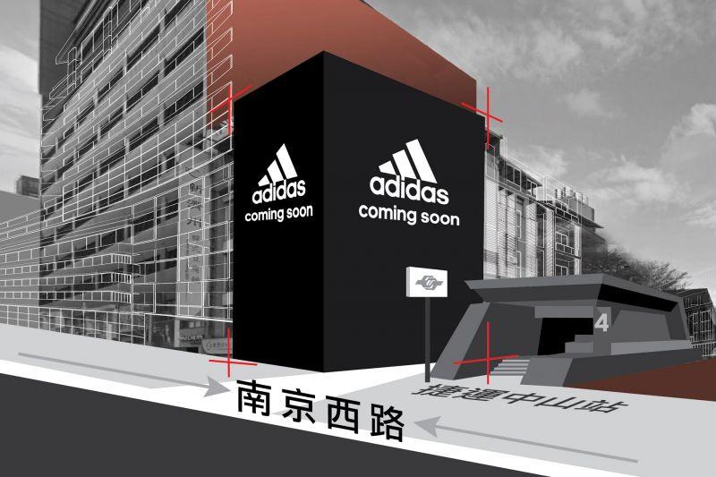 即將於8月13日開幕的adidas 南西門市,會擁有全台最齊全的UltraBOOST鞋款、萬眾矚目的UltraBOOST Uncaged LTD在店內販售!