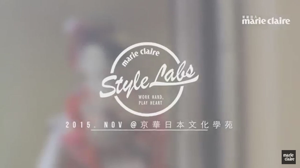 《Style Labs 玩美實驗室》vol.7 日本舞踊初級教學