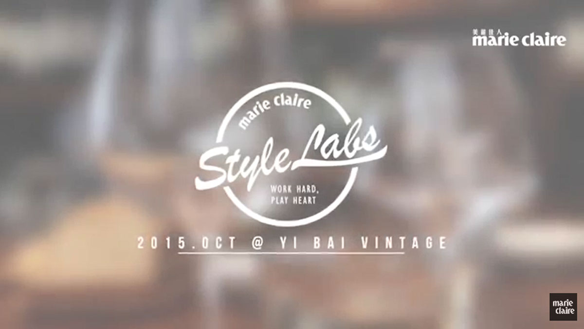 《Style Labs 玩美實驗室》vol.6 午後微醺時光