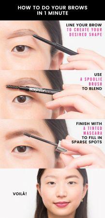 1分鐘勾勒完美眉型先用鉛筆勾勒出妳想要的眉形,然後再使用眉刷把剛剛畫的輪廓線刷散於眉毛處,最後再用顏色相近的睫毛膏輕輕刷在眉毛上就完成了!