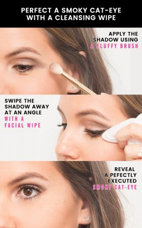 煙燻妝快速完成Tips!要創造一個漂亮的煙燻眼妝最快速的方法就是找一個蓬鬆的眼影刷,將眼影刷出妳的眼角外妳需要的煙燻妝範圍大小,再用化妝棉擦拭掉多餘的部分即可。